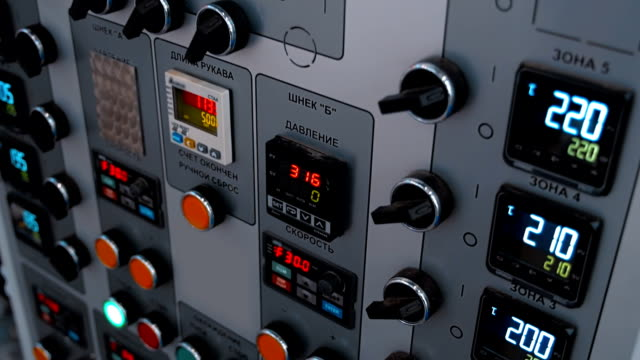 The main control panel with buttons and digital displays video