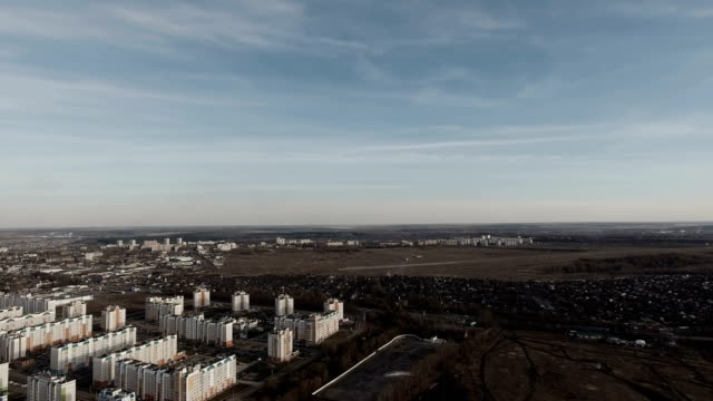 The panorama is the modern residential area. Aerial view video