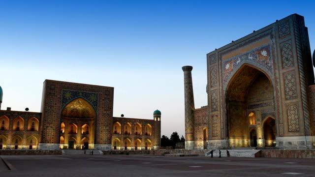 The Registan square in Samarkand Uzbekistan video