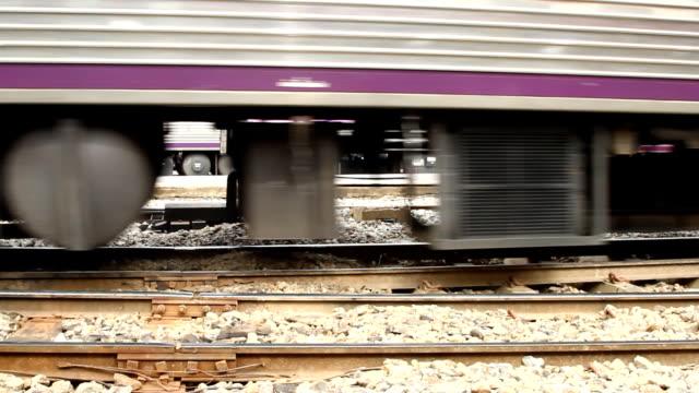 The train. video