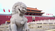 Tiananmen building is a symbol of the People's Republic of China video