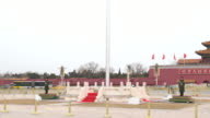4K VDO : Tiananmen Square video