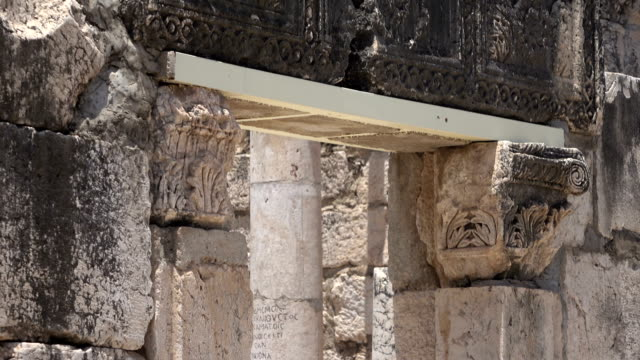 Tight Pan Down on Doorway of Ancient Jewish Synagogue video
