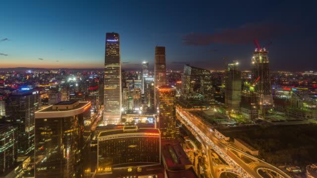 Time Lapse- Aerial View of Beijing Skyline at Night (WS HA RL Pan) video