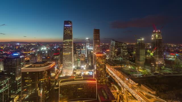 Time Lapse- Beijing CBD and CCTV Building, Night (WS HA Panning) video