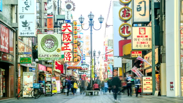 HD Time Lapse : Namba Zone in Osaka video