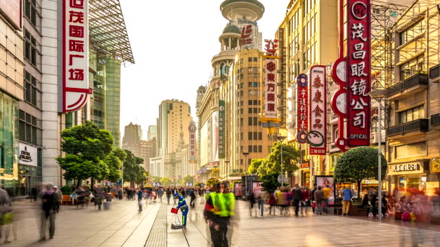 Time Lapse - Nanjing Rd Pedestrian Street (Zoom Out) video