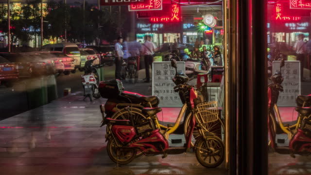 Time Lapse of China Shopping Street at Night video