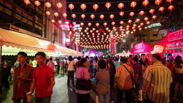 Time Lapse of Crowd at Yaowarat road during night video