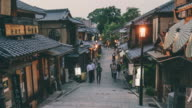 Time lapse of Gion, Kyoto video