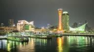 Time-lapse: Kobe Port Tower Kansai Japan at night video