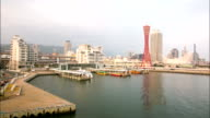 Time-lapse of Kobe Port Tower video