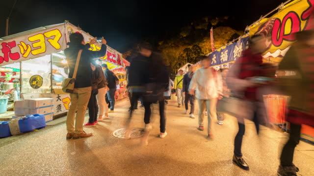 Time-lapse: Pedestrian crowded at korankei flea market Nagoya at night video