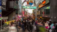 Time-lapse: Pedestrians crowded at Harajuku Tokyo video