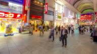 4K Time-lapse: Pedestrians crowded shopping at hondori arcade Hiroshima downtown video