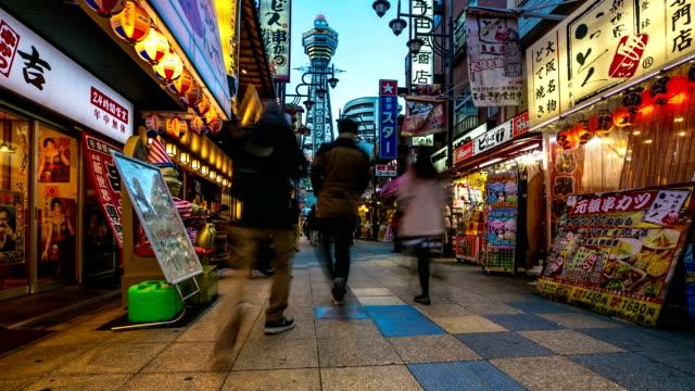 HD Time-lapse: Pedestrians shopping at Tsutenkaku Tower Shinsekai Osaka Japan video