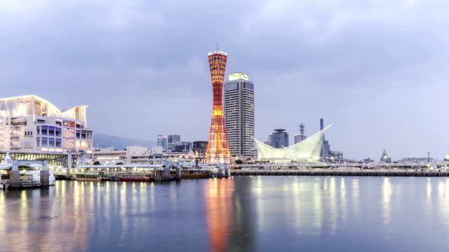 HD : Time-lapse port of Kobe city, Japan video