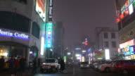 timelapse - Siheungsi City at night ,Korea video