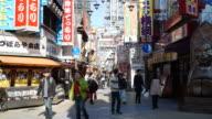 Timelapse : Tsutenkaku in Osaka Japan video
