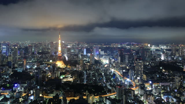 Tokyo, Japan video