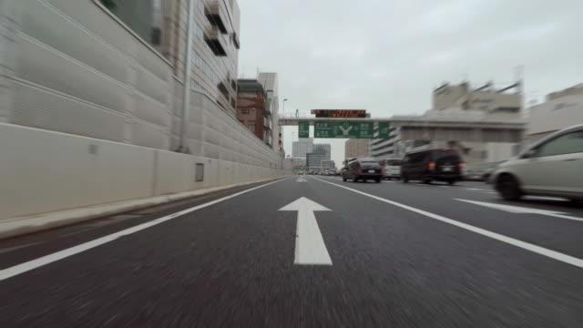 Tokyo Metropolitan Drive - 4K- video