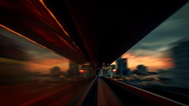 Tokyo Train Ride video