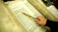 Torah Scroll and Pointer video