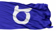 Tottori Prefecture Isolated Waving Flag video