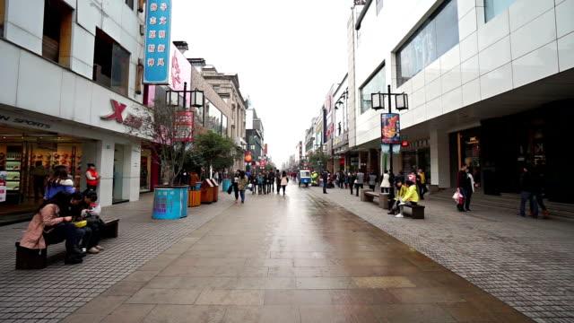 Tourists on Guanqian Street video