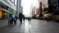 Tourists on Nanjing Road video