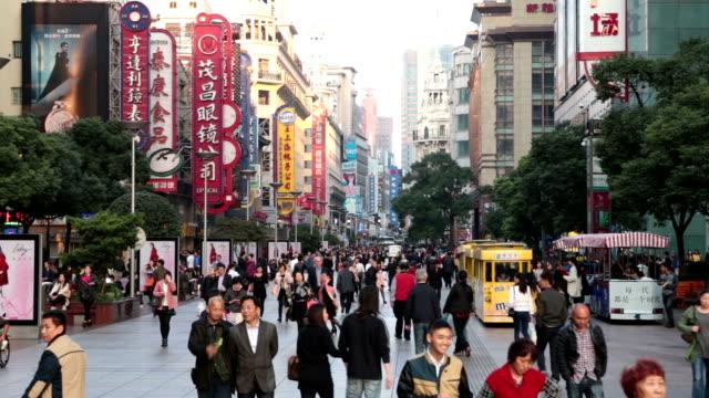 Tourists on Nanjing Road video