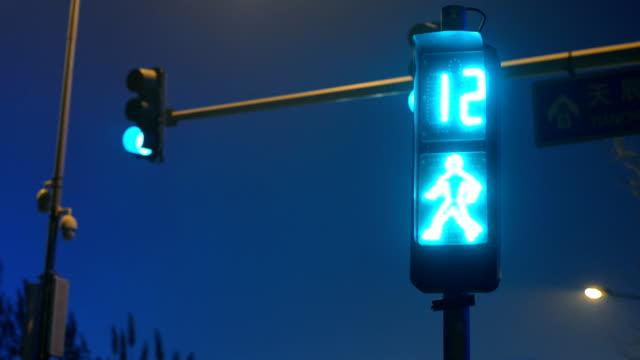 traffic light in Bejing at night video