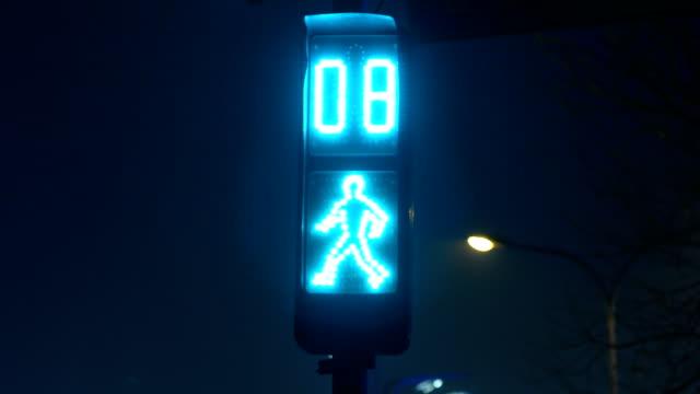 traffic light on center frame at night video