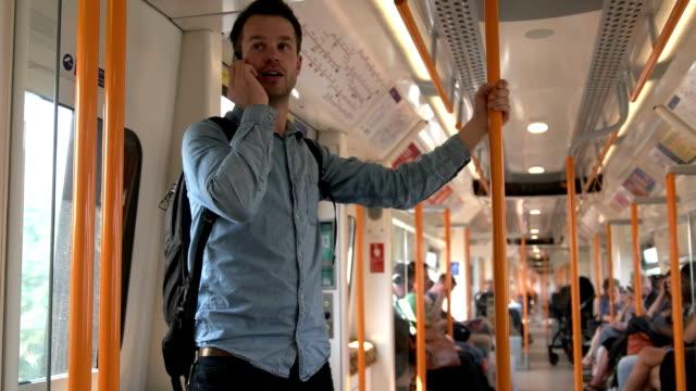 Train phone 1 video