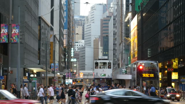 Transportation in Hong Kong video