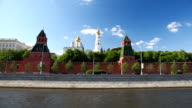 Travel along river bank in Moscow video
