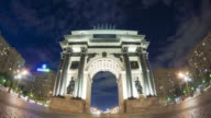 Triumphal Arch of Moscow video