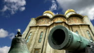 Tsar Cannon, Moscow Kremlin, Russia -- is a large, 5.94 metres (19.5 ft) long cannon on display on the grounds of the Moscow Kremlin video