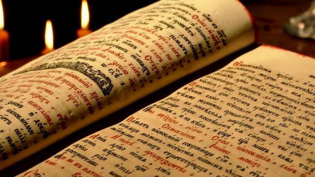 Turning pages of ancient books video