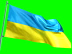 Ukrainian Flag video