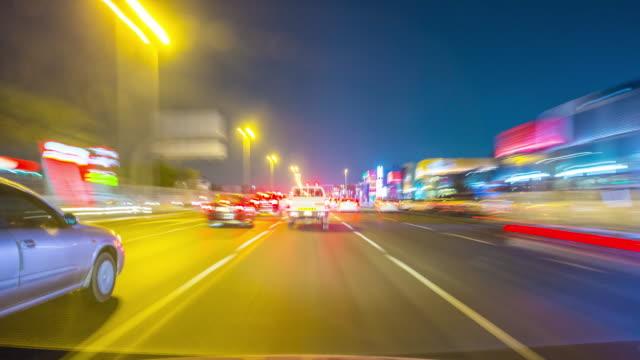 united arab emirates dubai city night light road trip car front street view panorama 4k time lapse video