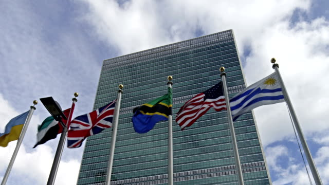 United Nations Building in New York City video