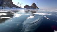 Unusual winter landscape. Cracks on Lake Baikal. video