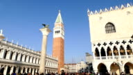 HD 1080 Venice Piazza San Marco video