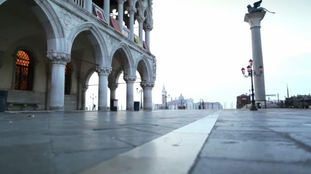 Venice St Mark video