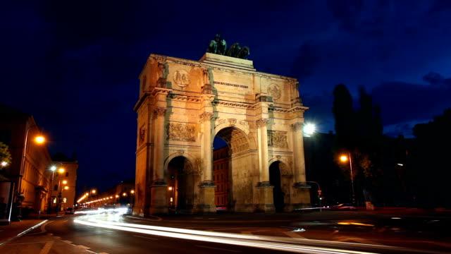 Victory Gate in Munich video