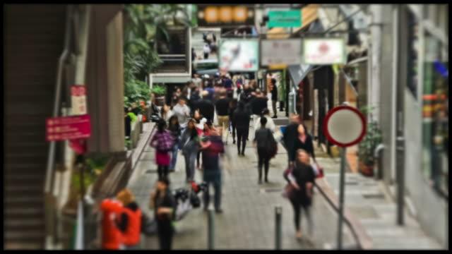 Video Montage Pedestrian Traffic video