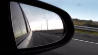 View in side mirror video
