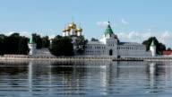 View of the Ipatiev Monastery video