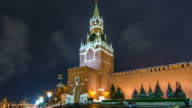 View of The Saviour Spasskaya Tower timelapse hyperlapse and Kremlin walls of Moscow Kremlin, Russia at night in winter video